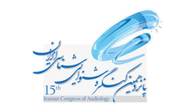 Iranian Congress of Audiology